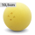 Boßelkugel gummi 10.5cm gelb (Hobby) RAU