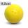 Boßelkugel für Kinder 9.5cm gelb (Hobby)