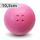 Boßelkugel gummi 10.5cm pink (Hobby)